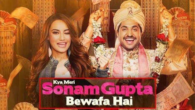 'Kya Meri Sonam Gupta Bewafa Hai?' trailer: A story of comedy, romance & social message