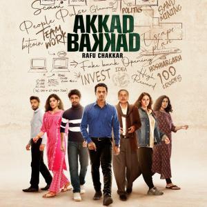 Prime Video Launches the Teaser of its Upcoming Crime Drama Akkad Bakkad Rafu Chakkar