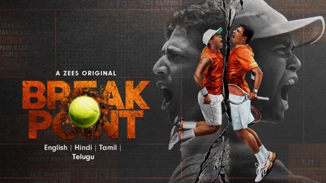 Break Point Review: Mahesh Bhupathi-Leander Paes Showcased The True Meaning of Brotherhood!