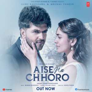 TSeries brings you a heart wrenching love song 'Aise Na Chhoro Mujhe' ft. Guru and Mrunal