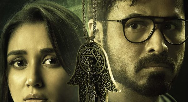 Emraan Hashmi and Nikita Dutta's horror- thriller Dybbuk - The Curse Is Real teaser out!
