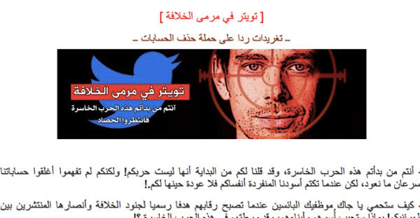 The Isis threat to Jack Dorsey and Twitter. (JustPaste.it)