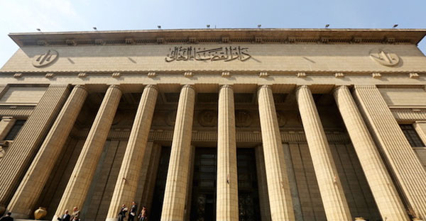 A view of the High Court of Justice in Cairo, Jan. 21, 2016. (photo by REUTERS/Mohamed Abd El Ghany)