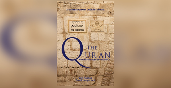 the-quran-with-references-to-the-bible