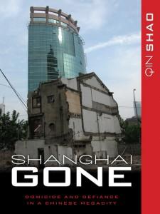 ShanghaiGone-QinShao