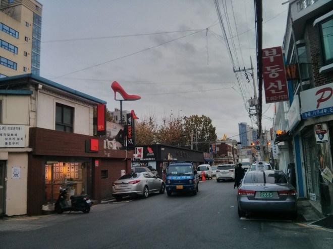 성수동 구두거리 (사진: 신현방, 2015)