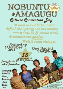 Culture Connection Day @Amagugu