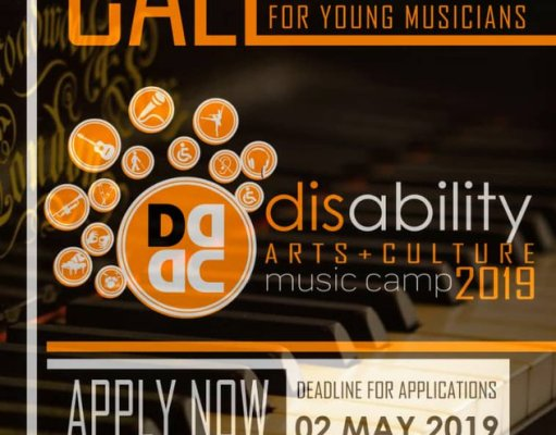 #OPPORTUNITY : Open Call For Young Musicians