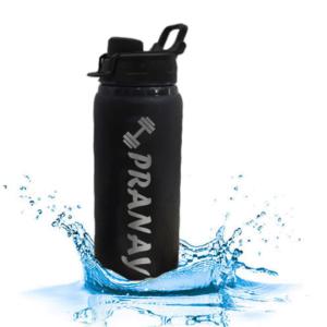 Personalised Gym Bottle