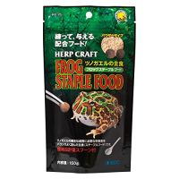 SUDO HERP CRAFT Frog Staple Food