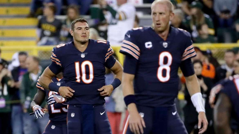 Chicago Bears Suck - Mike Glennon