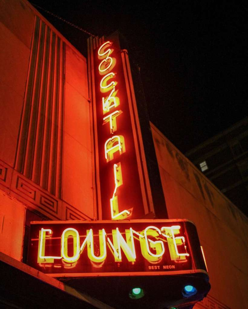 The Cove Lounge