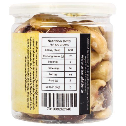 Urban Platter Brazil Nuts (Amazon Nuts), 250g