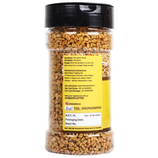 Urban Platter Microgreens Fenugreek (Methi) Sprouting Seeds Shaker Jar, 125g / 4.4oz [Nutritious Addition to Salads & Sandwiches]
