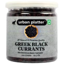 Urban Platter Greek Black Corinthian Currants, 300g