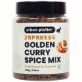 Urban Platter Japanese Golden Curry Sauce Mix, 150g/5.3oz