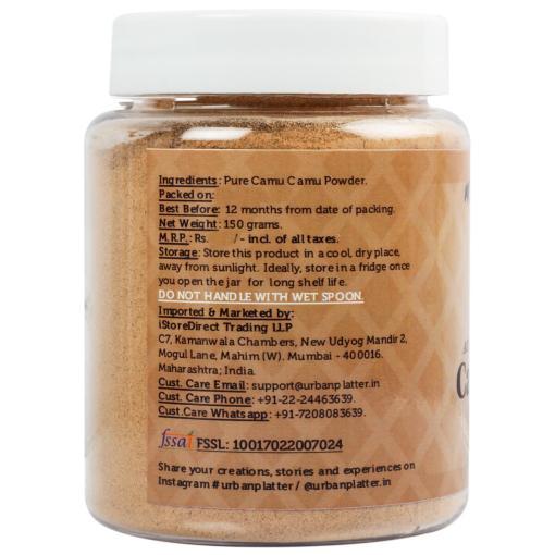 Urban Platter Camu Camu Powder, 150g / 5.3oz [All Natural, Rich in Vitamin C, Superfood of Peru]