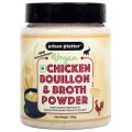 Urban Platter Vegan Chicken Bouillon & Broth Powder, 200g / 7oz [Instant Chicken Style Stock Powder]