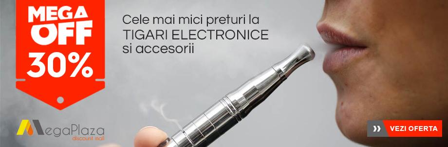 tigari-electronice