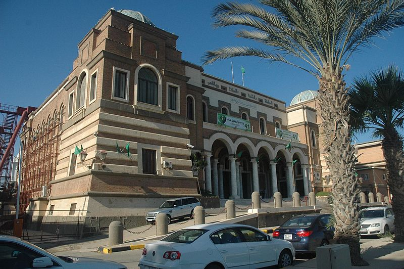 800px-Central_Bank_of_Libya