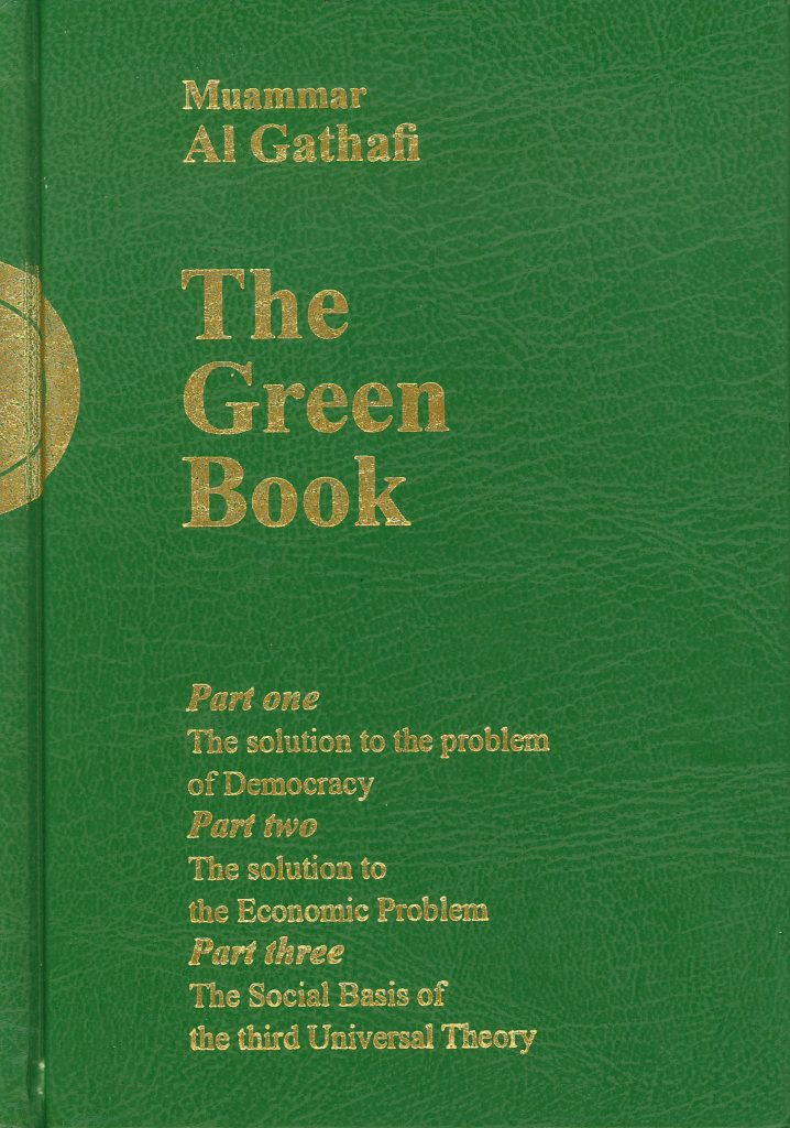 Green Book TEI