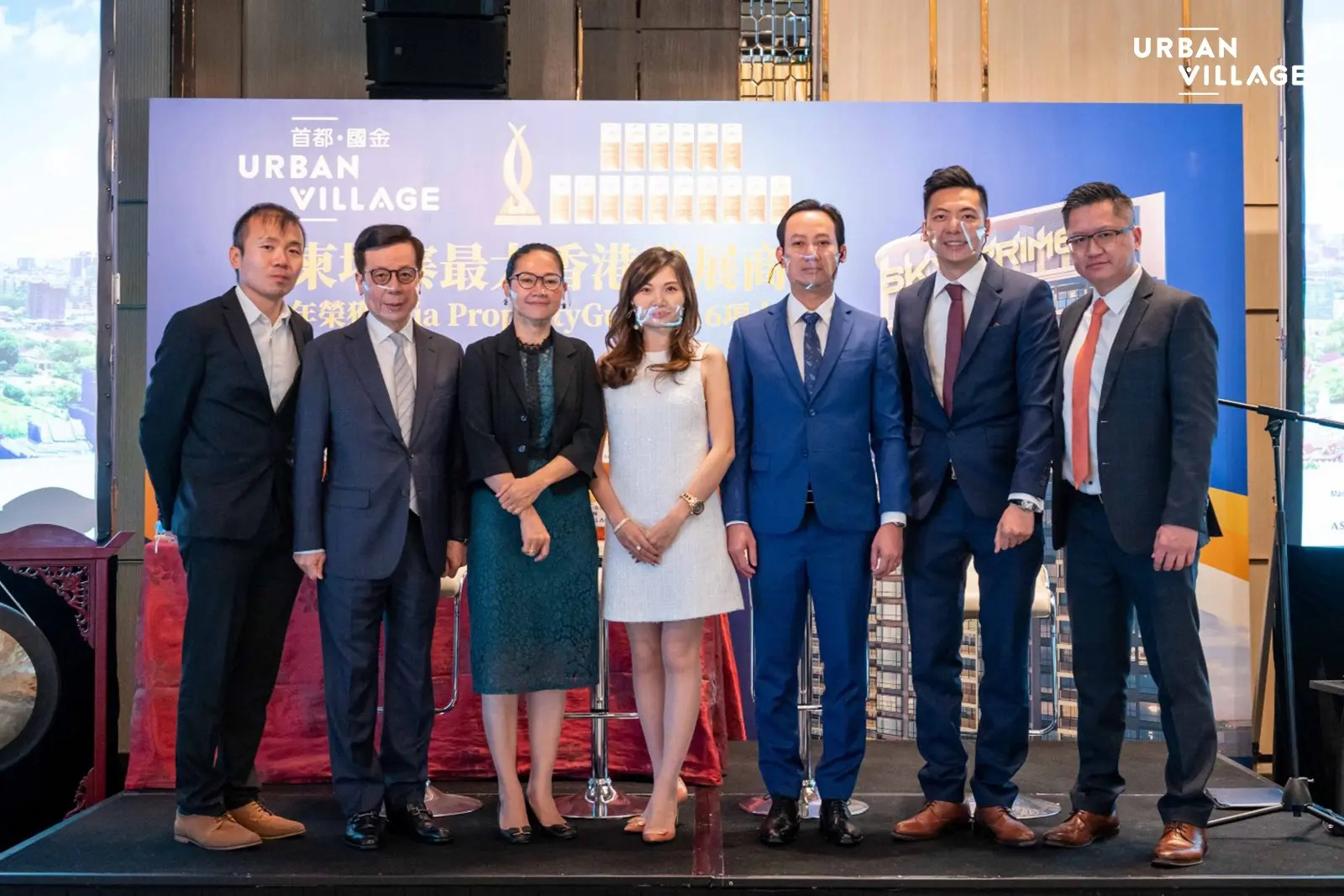 Hundreds of Participants Attended Goldfame Group Seminar on Investment Opportunities in Cambodia