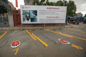 Firm Tests Paid Spots to Curb Parking Woes in Phnom Penh