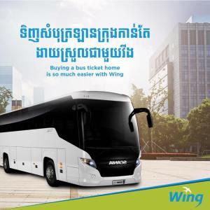 ឥឡូវនេះបងប្អូនអាចទិញសំបុត្រឡានក្រុងនៅភ្នាក់ងារវីង (wing)