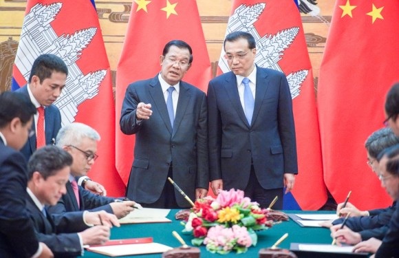 China gives $240m in aid
