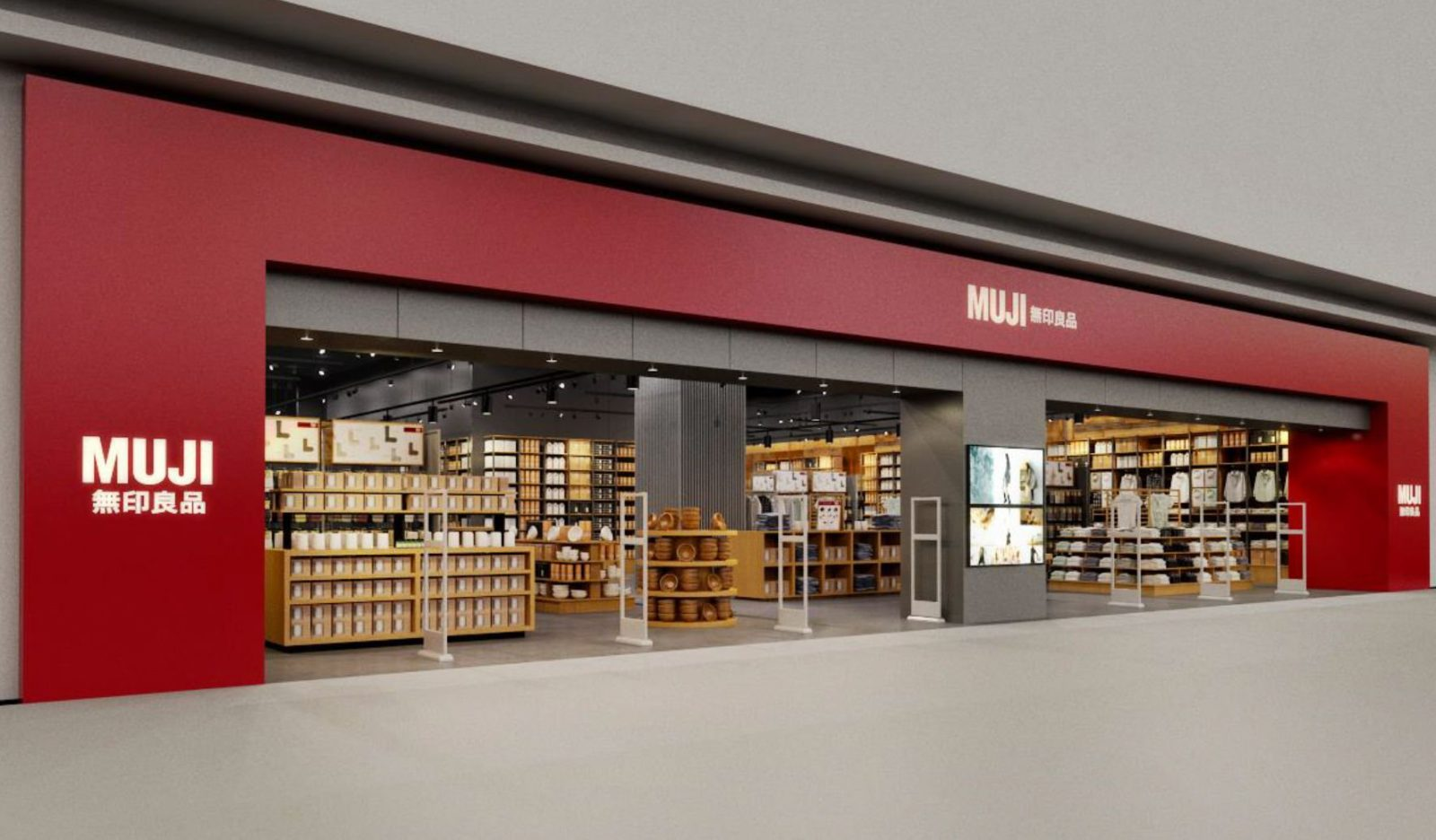 MUJI Opening Vancouver Area Location At Metrotown August