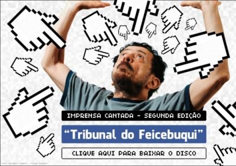 tomze_tribunaldofeicebuqui