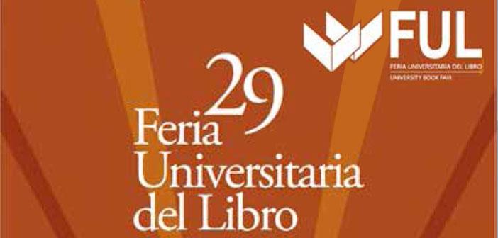 ful Pachuca 2016 dedicada al tema de la Educación