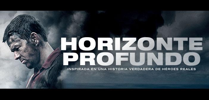 Horizonte Profundo – Premier GDL
