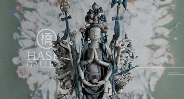 Abre Hashi Gallery, la primera galería especializada en arte japonés contemporáneo en la ciudad de México