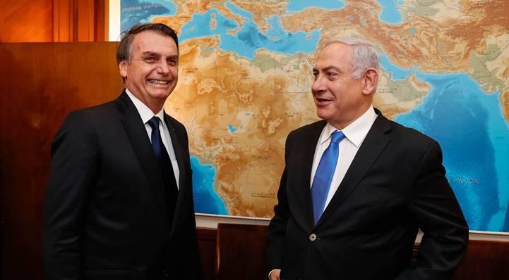 Netanyahu viu risco de Bolsonaro ser investigado por 'genocídio' de povos indígenas, diz documento na CPI do Senado