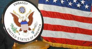 US Embassy In Somalia