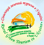 "All-Ukrainian Public Association ""Union for Promotion of Rural Green Tourism Development in Ukraine"""