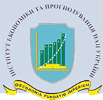 "State Organisation ""Institute for Economics and Forecasting NAS Ukraine"""