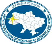State Organization