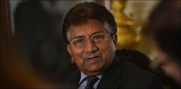 پرویز مشرف کو سزائے موت کا حکم دینے والی خصوصی عدالت کی تشکیل غیرآئینی قرار
