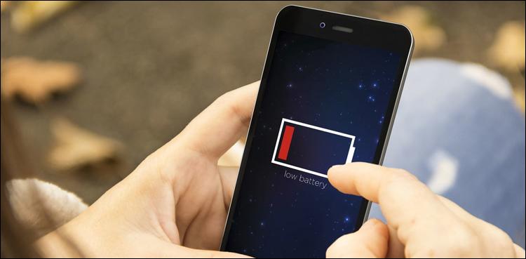 موبائل فون کو آنکھوں کی مدد سے چارج کرنا ممکن ہوگا؟