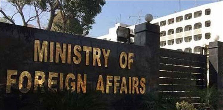 Pakistan responds to US State Department's irresponsible tweet