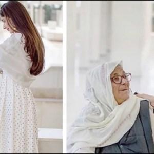 نانی کے انتقال پر ماورا حسین نے جذباتی پوسٹ شیئر کردی
