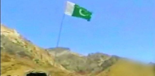 یوم تکبیر: پاکستان کو ناقابل تسخیر بنے 23 سال مکمل 2