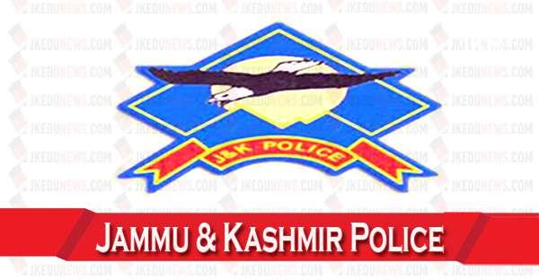 ضلع کٹھوعہ میں پولیس لائنز میں پولیس اہلکاروں کے درمیان جھڑپ، ہیڈ کانسٹیل فوت