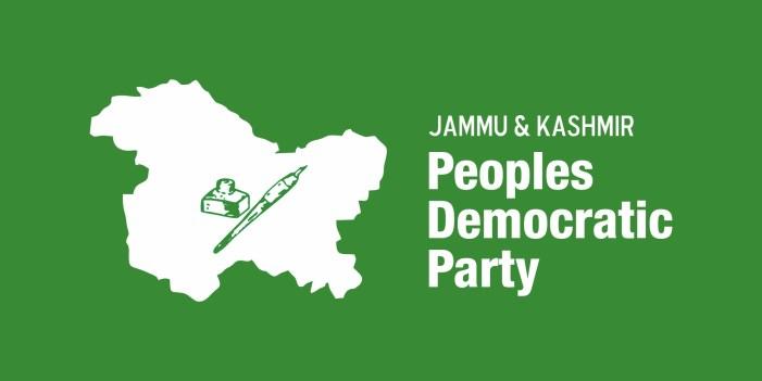 آسام میں کشمیری نوجوان کی موت کیسے ہوئی: پی ڈی پی کا تحقیقات کرانے کا مطالبہ