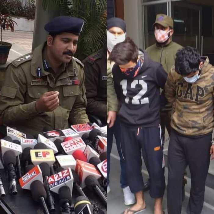 جموں اے ٹی ایم گارڈ قتل معاملہ: پولیس نے شمالی کشمیر کے دو نوجوانوں کو گرفتار کیا