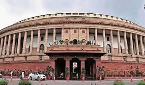 پارلیمنٹ کا بجٹ اجلاس 29 جنوری سے 8 اپریل تک