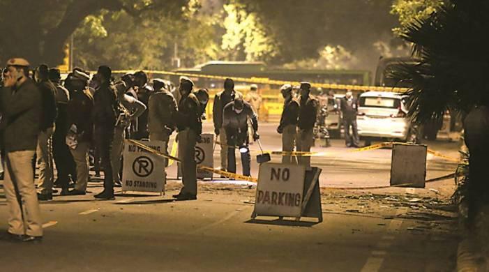 جیش الہند نے لی اسرائیلی سفارت خانہ کے پاس دھماکے کی ذمہ دار:میڈیا رپورٹ