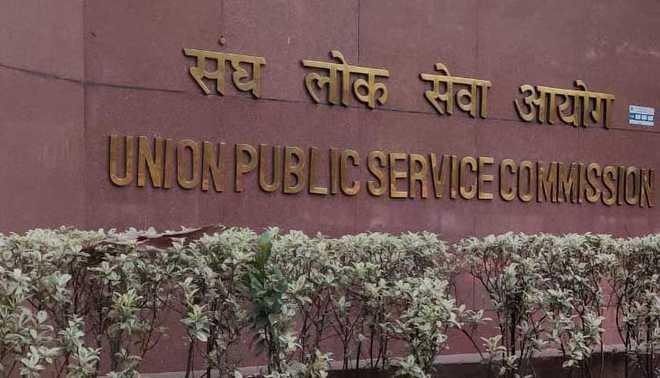 یو پی ایس سی: آخری موقع گنوا چکے امیدواروں کو راحت نہیںSC UPSC CHANCE